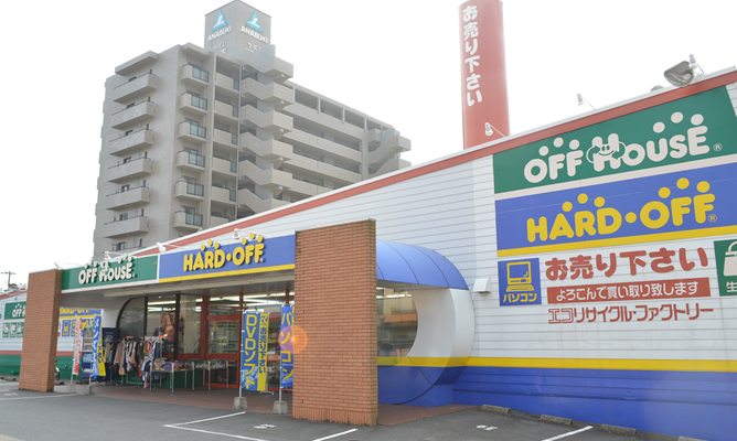 hard_off05